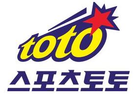 베트맨토토