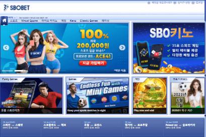 해외베팅사이트의 대표적인 SBOBET화면입니다